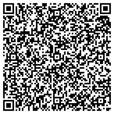 QR-код с контактной информацией организации БОШ РЕКСРОТ, ПРЕДСТАВИТЕЛЬСТВО