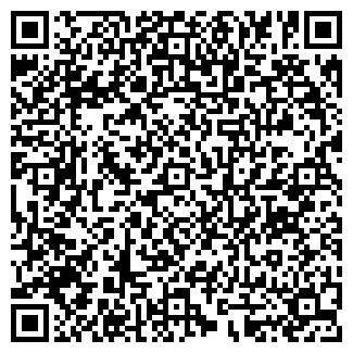 QR-код с контактной информацией организации ТАВЕКС ЛТД, ООО