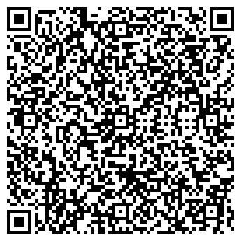 QR-код с контактной информацией организации ООО ГИДРОИНВЕСТ, ООО