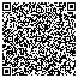 QR-код с контактной информацией организации ПОТЕНЦИАЛ-4