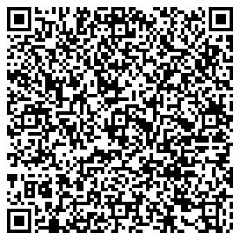 QR-код с контактной информацией организации ГЕРЦ УКРАИНА, ДЧП