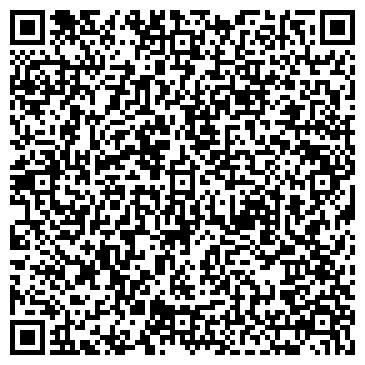 QR-код с контактной информацией организации ДИАМАНТ, ПРОИЗВОДСТВЕННО-КОММЕРЧЕСКАЯ ФИРМА