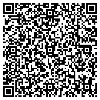 QR-код с контактной информацией организации КОЛВИ
