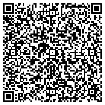 QR-код с контактной информацией организации ТЕРМО КИНГ УКРАИНА, ООО