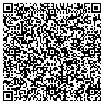 QR-код с контактной информацией организации RIELLO S.P.A., УКРАИНСКОЕ ОТДЕЛЕНИЕ