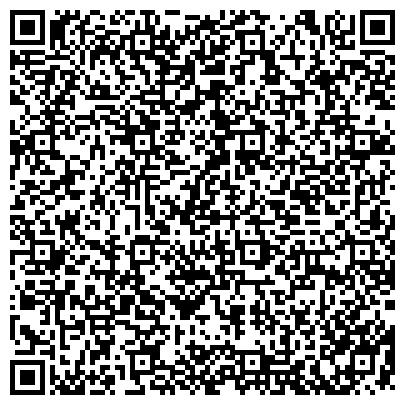 """QR-код с контактной информацией организации КИЕВСКИЙ ЭКСПЕРИМЕНТАЛЬНЫЙ МЕХАНИЧЕСКИЙ ЗАВОД """"СВАРКА"""""""