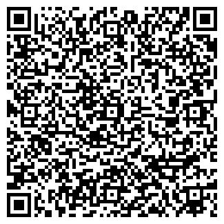 QR-код с контактной информацией организации ЛОЙД ТРАНС