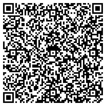 QR-код с контактной информацией организации Парикмахерская № 8