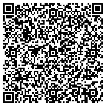 QR-код с контактной информацией организации БУМАЖНЫЙ ЗМЕЙ, ООО