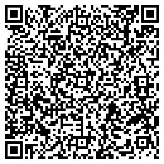 QR-код с контактной информацией организации МИОРИТМ, ОАО