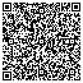 QR-код с контактной информацией организации ПОЛЮС, ООО