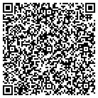 QR-код с контактной информацией организации МЕРИДИАН, ОАО ИМ.С.П.КОРОЛЕВА
