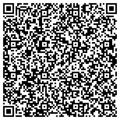 QR-код с контактной информацией организации УКРАИНСКАЯ АНАЛИТИЧЕСКАЯ СИСТЕМА ИДЕНТИФИКАЦИИ, ООО