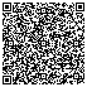 QR-код с контактной информацией организации ТВОЯ ПАРИКМАХЕРСКАЯ