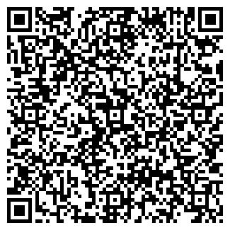 QR-код с контактной информацией организации ПРИБОРЫ