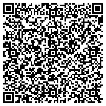 QR-код с контактной информацией организации ЭНТЕП, ЧАСТНОЕ ПКП