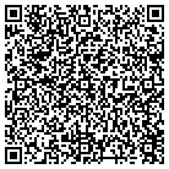 QR-код с контактной информацией организации УТЕЛ, ФИЛИЯ ОАО УКРТЕЛЕКОМ