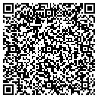 QR-код с контактной информацией организации МЕГАКОМ, ООО