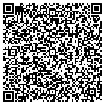 QR-код с контактной информацией организации ТРЕВЕЛИНК ТЕЛЕКОМ, ООО