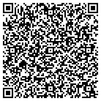 QR-код с контактной информацией организации ВАТСОН-ТЕЛЕКОМ,ООО