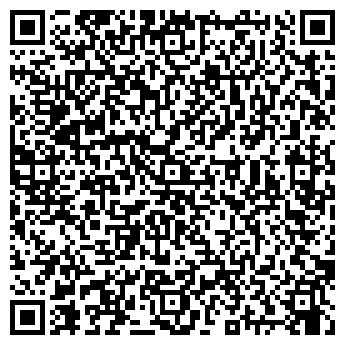 QR-код с контактной информацией организации УКРАИНСКИЙ ДОМ СВЯЗИ, ООО