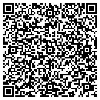 QR-код с контактной информацией организации ЭКОНОМЬ