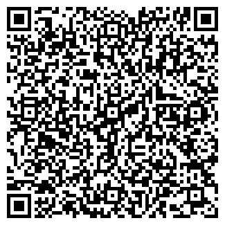 QR-код с контактной информацией организации ГЕЛИОС-К, ПКФ