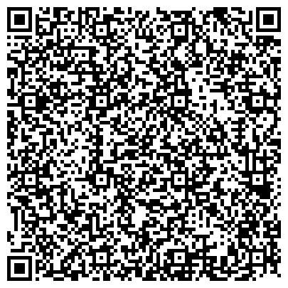 QR-код с контактной информацией организации КИЕВЗНИИЕП, УКРАИНСКИЙ ЗОНАЛЬНЫЙ НИПИ ГРАЖДАНСКОГО СТРОИТЕЛЬСТВА, ОАО