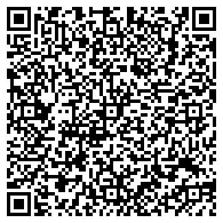QR-код с контактной информацией организации Салон  Шарм