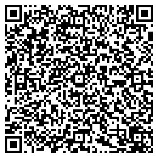 QR-код с контактной информацией организации VL 1