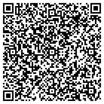QR-код с контактной информацией организации ФЕСТО-УКРАИНА, ДЧП