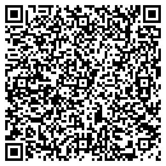 QR-код с контактной информацией организации ВЕРИЛОК, ООО
