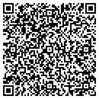 QR-код с контактной информацией организации САКУРА, КОНЦЕРН