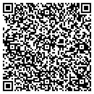 QR-код с контактной информацией организации ВИК-ТАН