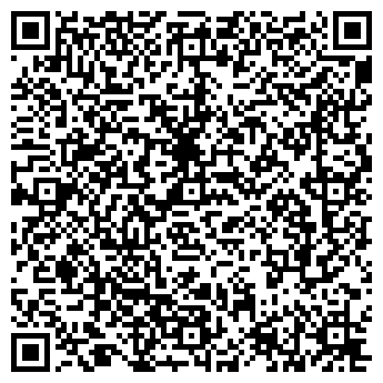 QR-код с контактной информацией организации ТЕХНО-СЕРВИС, ООО