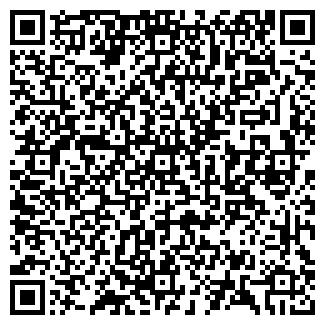 QR-код с контактной информацией организации ЗНАК, ООО