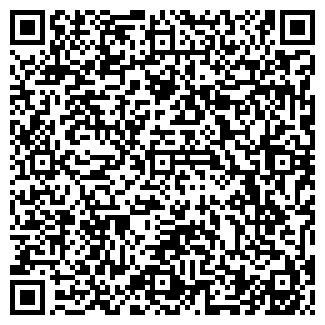 QR-код с контактной информацией организации АТРИС, ЧП