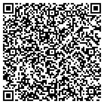 QR-код с контактной информацией организации ВЕРСИЯ-ЛЮКС, ООО