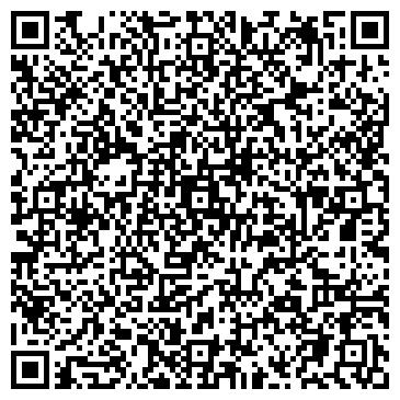 QR-код с контактной информацией организации ЗАВОД ДЕЛЬТА, ТОРГОВЫЙ ДОМ, ООО