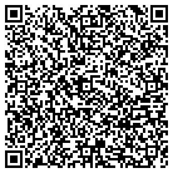 QR-код с контактной информацией организации ВИДИКОН, НПФ, ООО