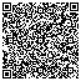 QR-код с контактной информацией организации СТУДИЯ ТВ+, ЧП