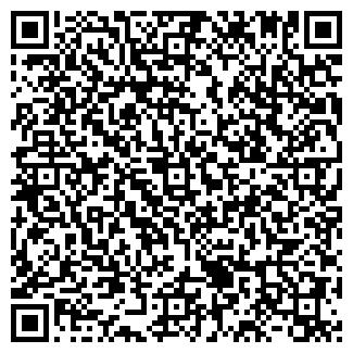 QR-код с контактной информацией организации УТОС, КП