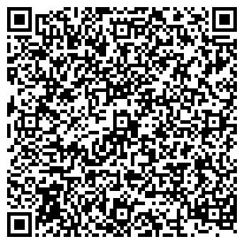 QR-код с контактной информацией организации УКРПЕКТИН, НПК, ООО