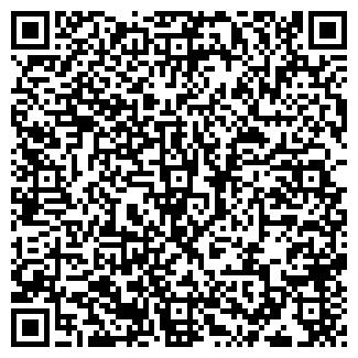QR-код с контактной информацией организации МАРИЛЬЯЖ
