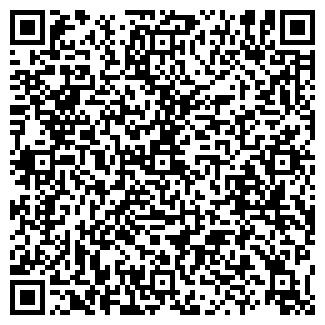 QR-код с контактной информацией организации БУГАЙ А.В., ЧП