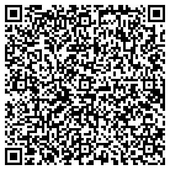 QR-код с контактной информацией организации ИНСАЙТМЕДИА, ПРОДЮСЕРСКИЙ ЦЕНТР