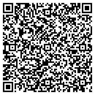 QR-код с контактной информацией организации МЕГАЛЕНД
