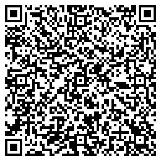QR-код с контактной информацией организации GIZIA