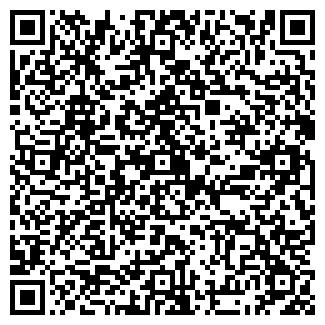 QR-код с контактной информацией организации РОСМАР, ЧП