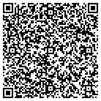 QR-код с контактной информацией организации СМЕТАНКА В.Е., СПД ФЛ